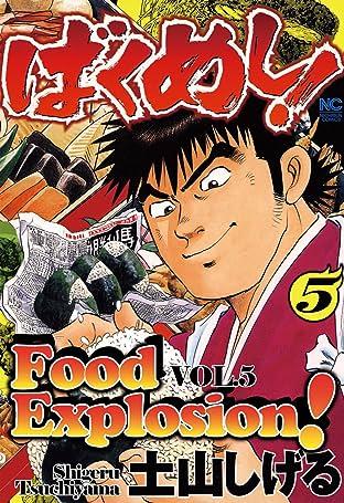 FOOD EXPLOSION Vol. 5