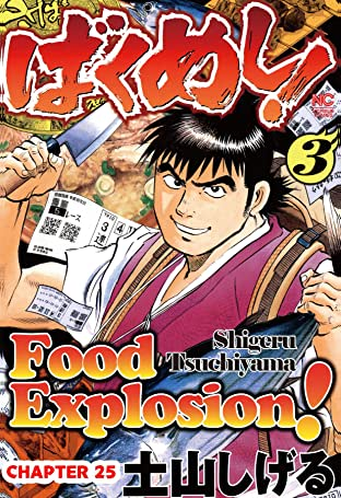 FOOD EXPLOSION #25