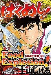 FOOD EXPLOSION #33
