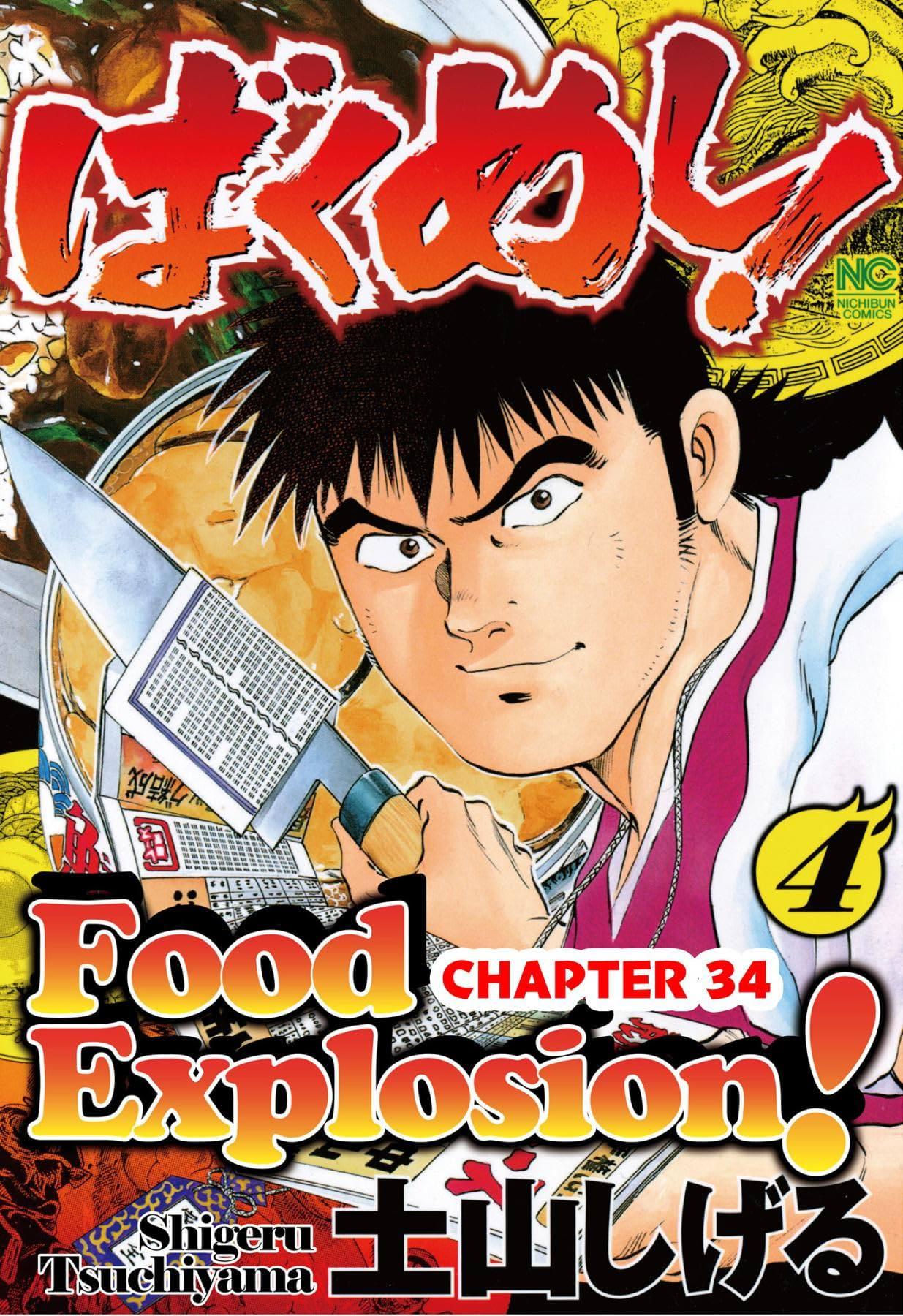 FOOD EXPLOSION #34