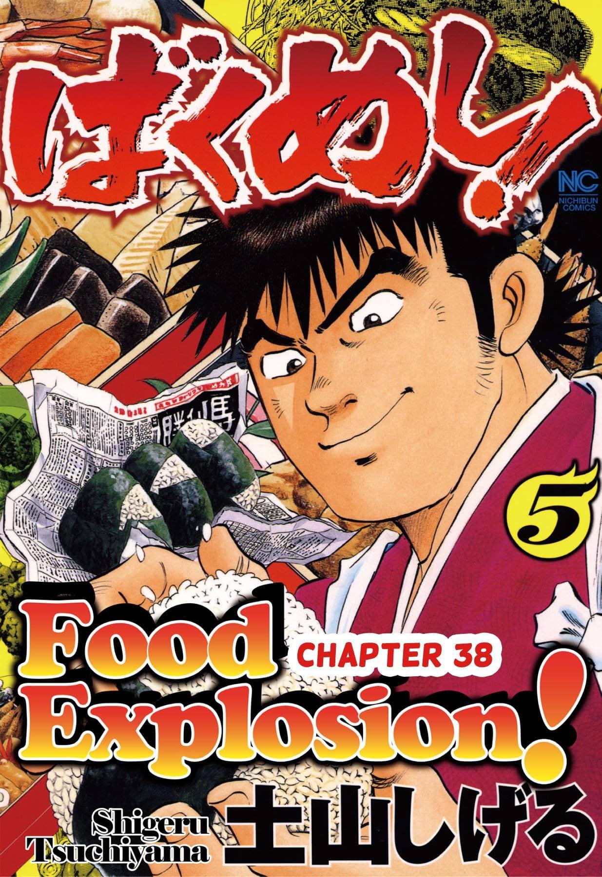 FOOD EXPLOSION #38