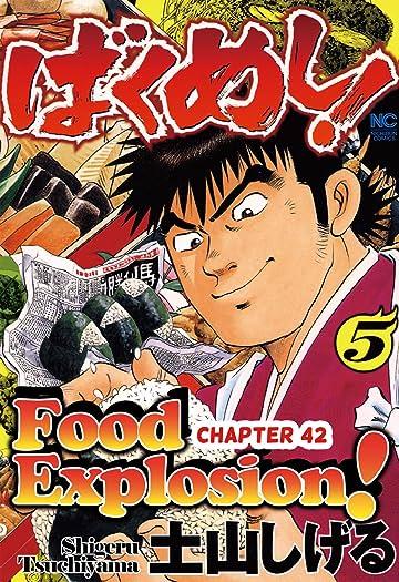FOOD EXPLOSION #42