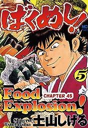 FOOD EXPLOSION #45
