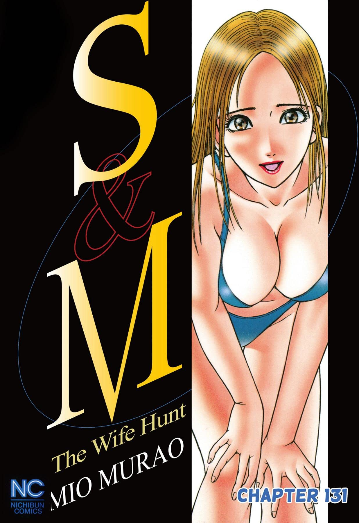 S and M #131
