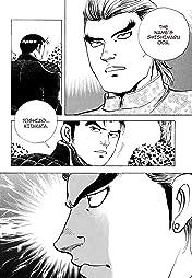 SUPER SHOKU KING #16