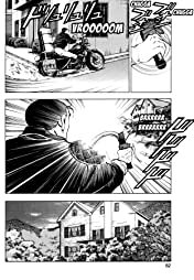 SUPER SHOKU KING #19