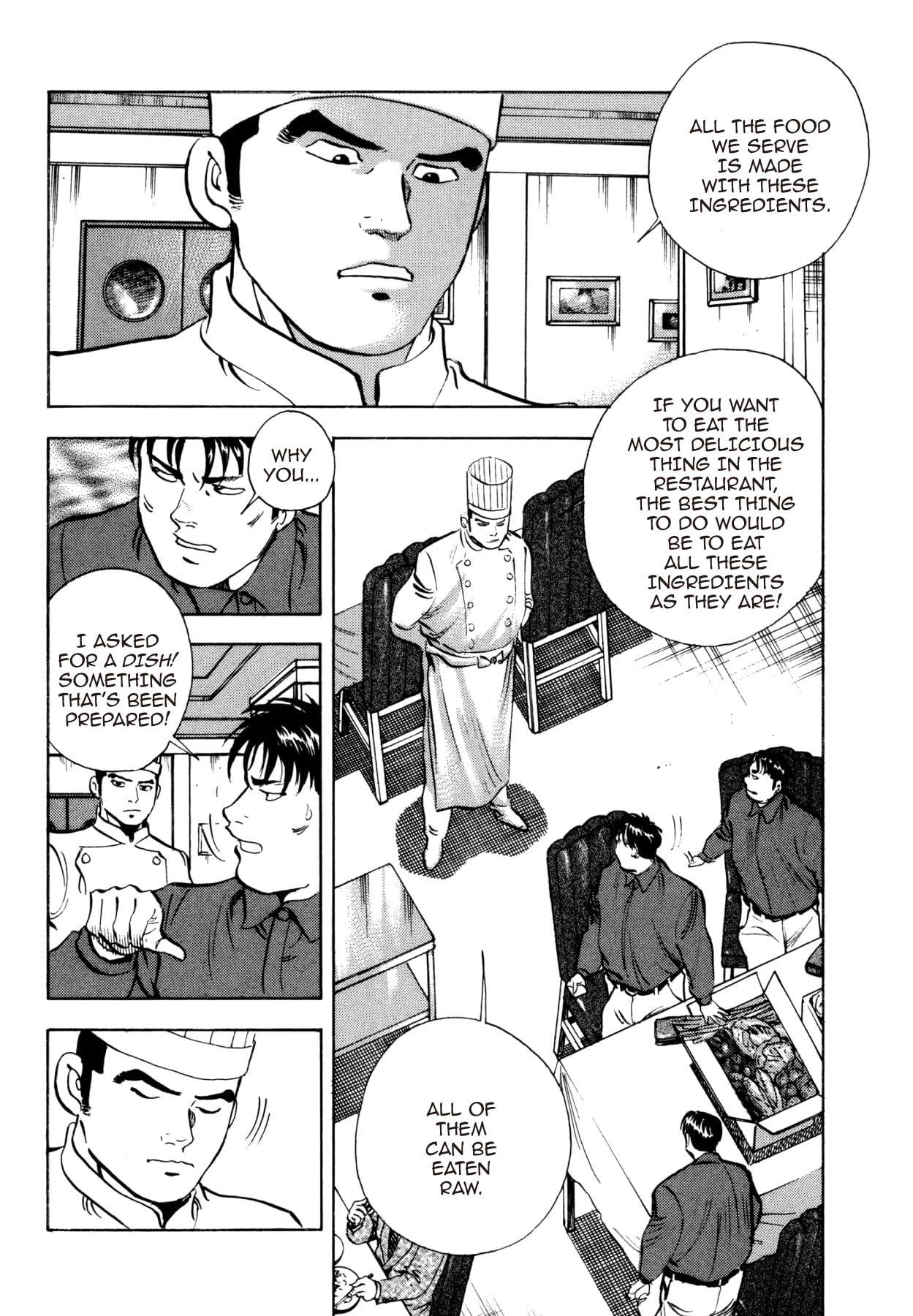 SUPER SHOKU KING #22