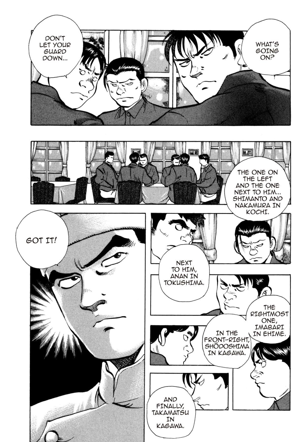 SUPER SHOKU KING #23