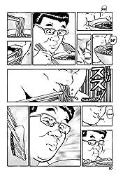 SUPER SHOKU KING #26