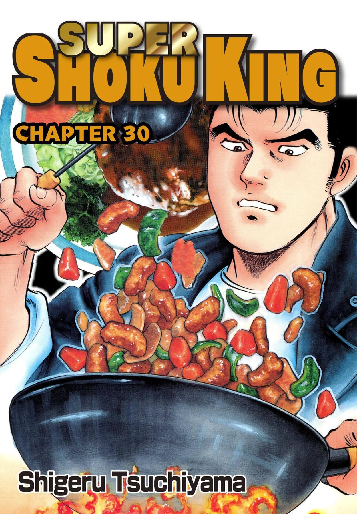 SUPER SHOKU KING #30
