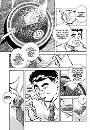 SUPER SHOKU KING #33