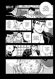 SUPER SHOKU KING #37