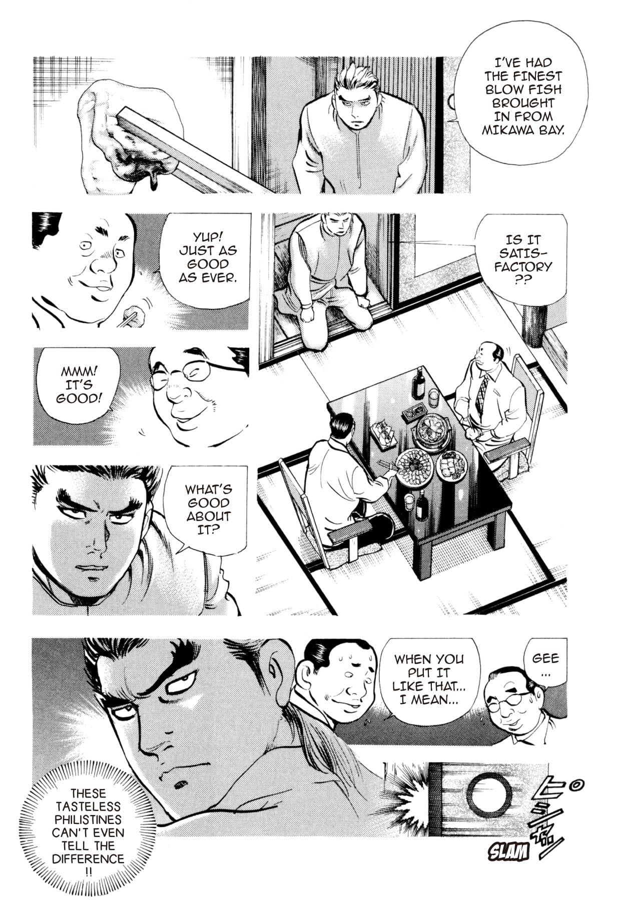 SUPER SHOKU KING #39