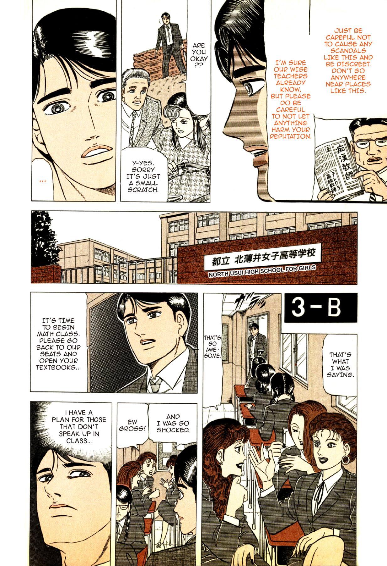 THE SPLENDID DAYS OF QUEEN RURIKO Vol. 3