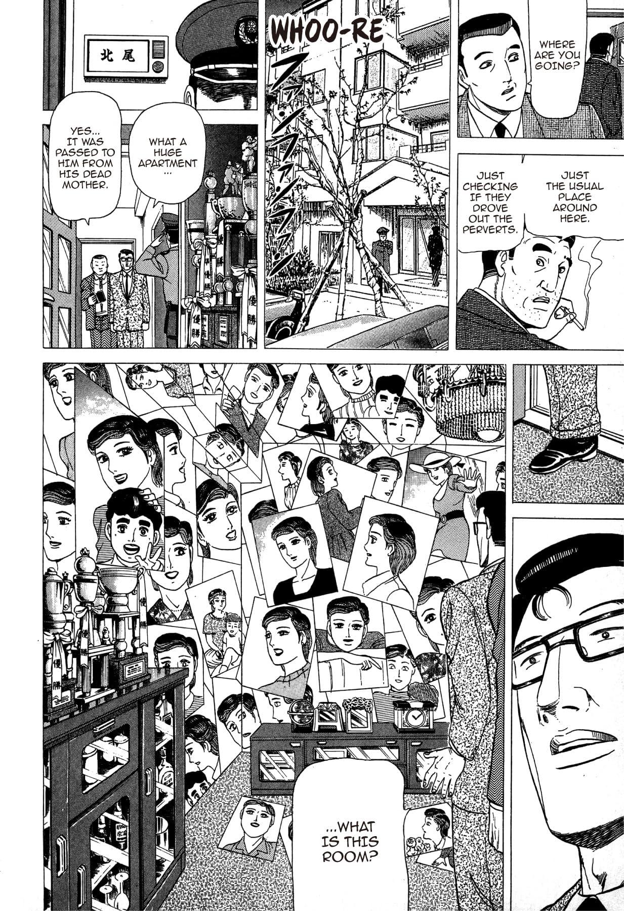 THE SPLENDID DAYS OF QUEEN RURIKO #20