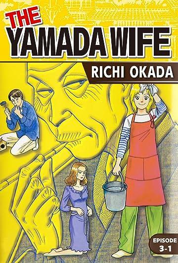 THE YAMADA WIFE #15