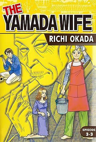 THE YAMADA WIFE #17