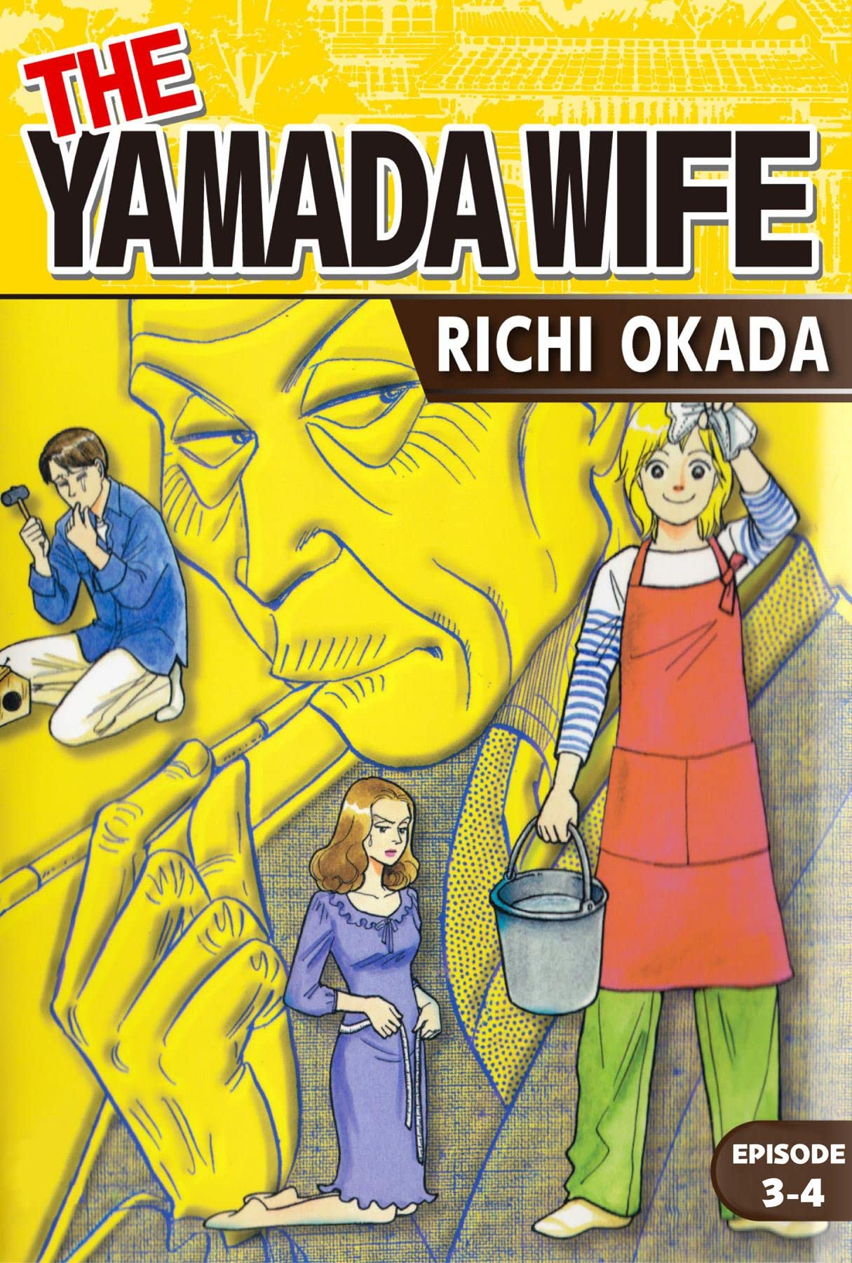 THE YAMADA WIFE #18