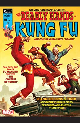 Deadly Hands of Kung Fu (1974-1977) #9
