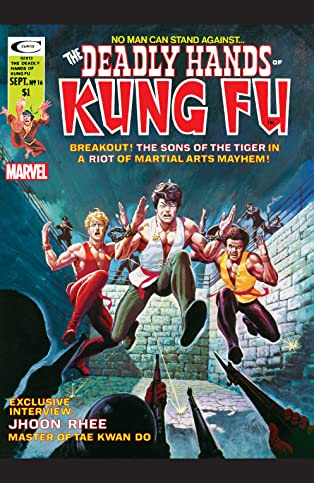 Deadly Hands of Kung Fu (1974-1977) #16