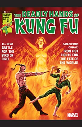 Deadly Hands of Kung Fu (1974-1977) #24