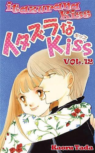 itazurana Kiss Vol. 12