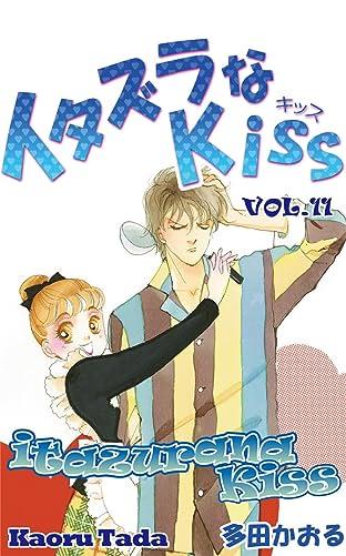 itazurana Kiss Vol. 11