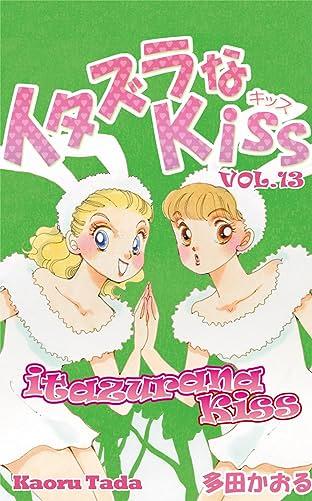 itazurana Kiss Vol. 13
