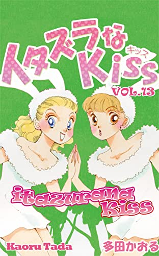 itazurana Kiss Vol. 13