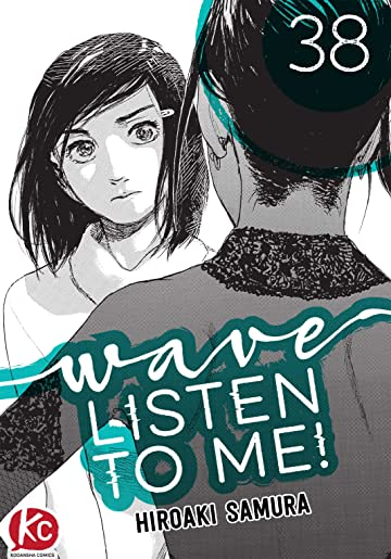 Wave, Listen to Me! #38