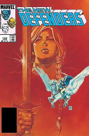 Defenders (1972-1986) #130