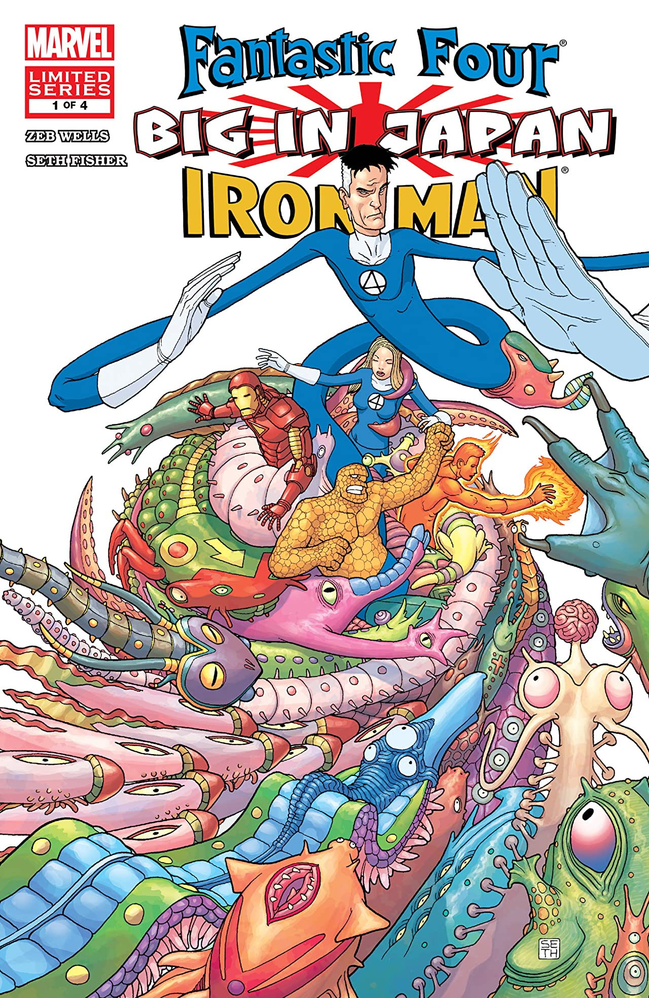 Fantastic Four/Iron Man: Big in Japan (2005-2006) #1 (of 4)