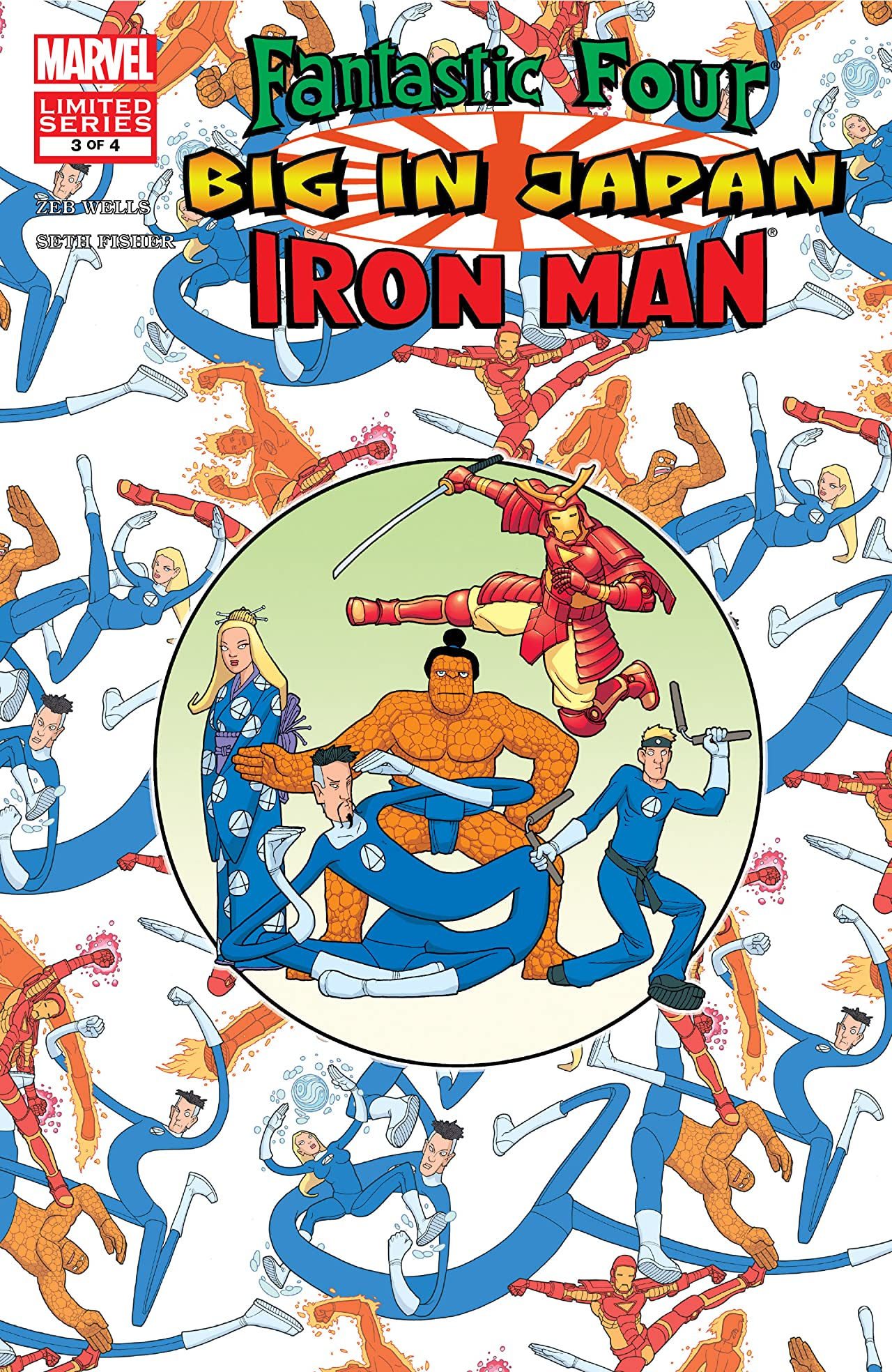 Fantastic Four/Iron Man: Big in Japan (2005-2006) #3 (of 4)
