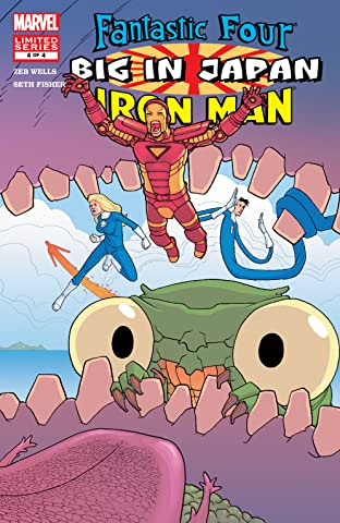 Fantastic Four/Iron Man: Big in Japan (2005-2006) #4 (of 4)