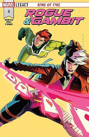 Rogue & Gambit (2018) #4 (of 5)