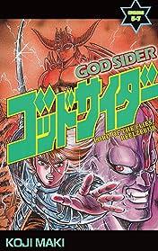 GOD SIDER #35
