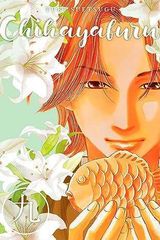 Chihayafuru Tome 9