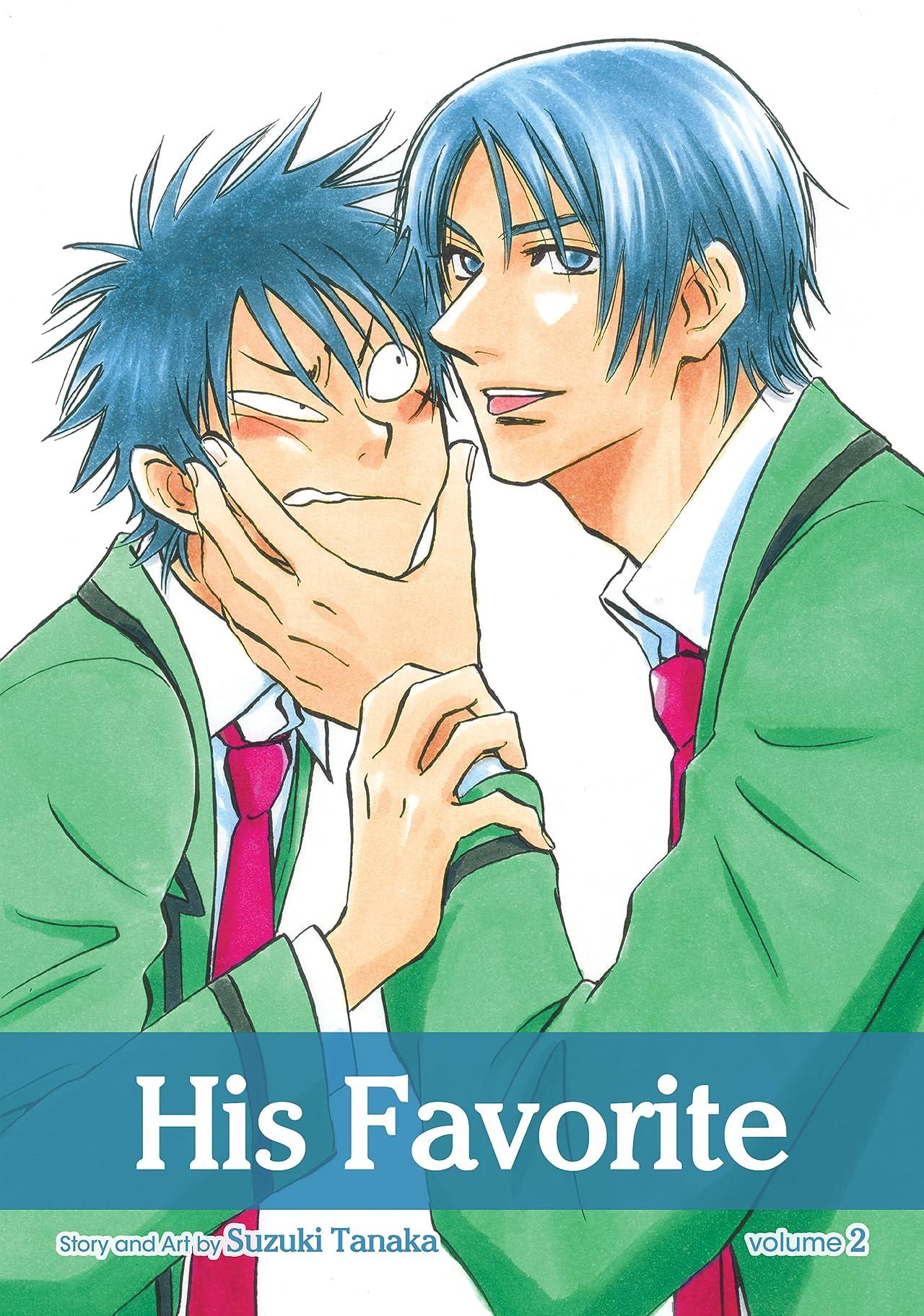 His Favorite Vol. 2