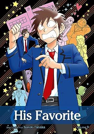 His Favorite Vol. 9