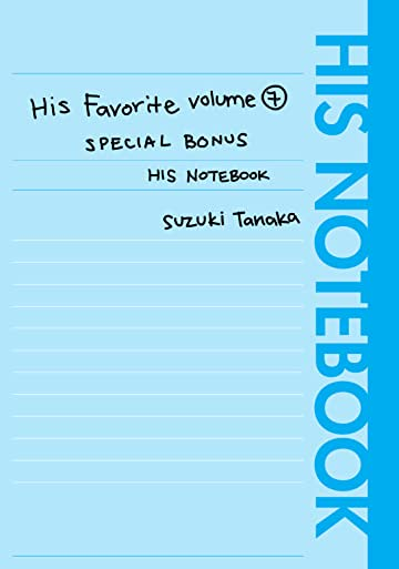His Favorite Vol. 7 Bonus Booklet