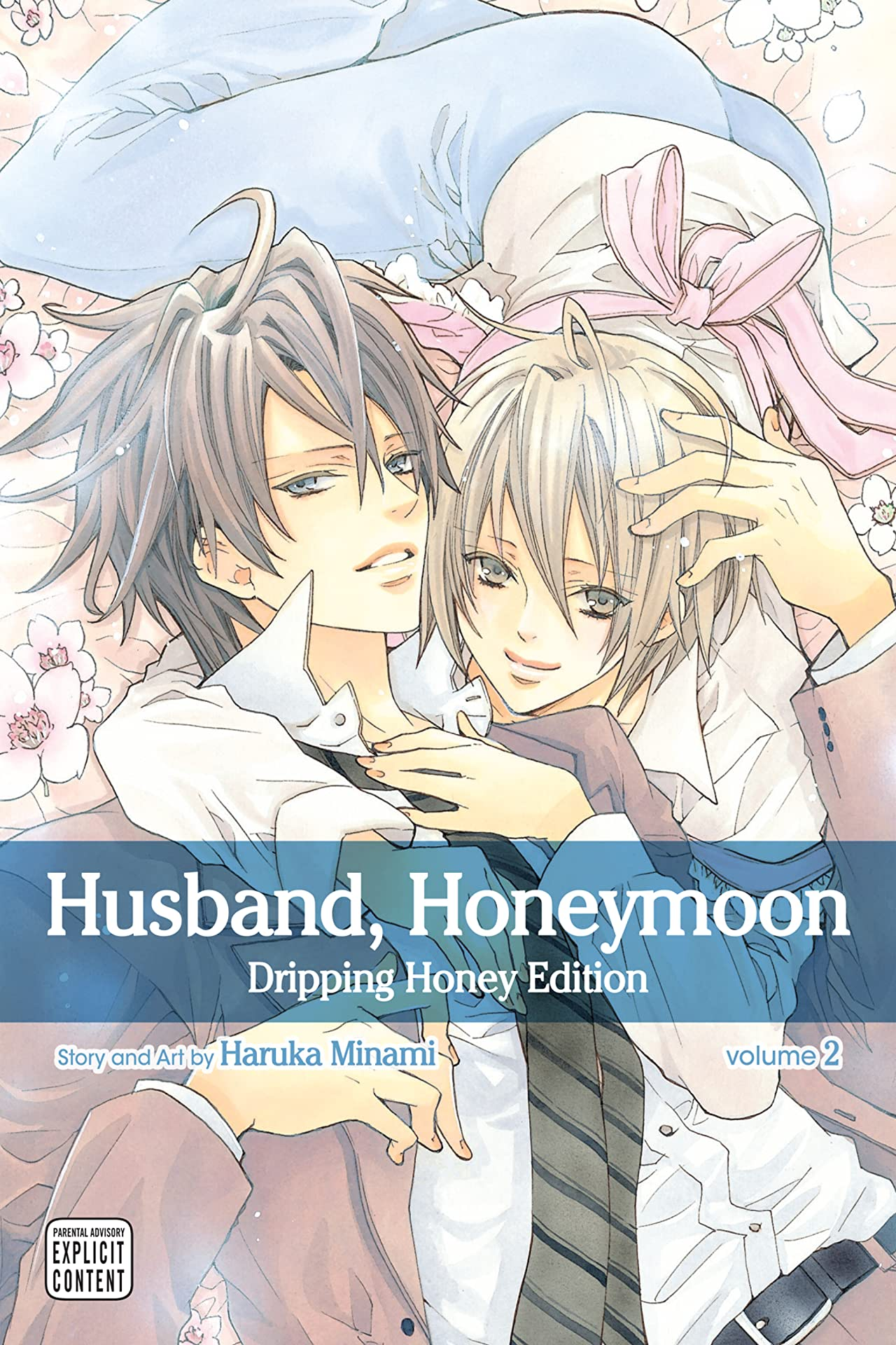 Husband, Honeymoon Vol. 2