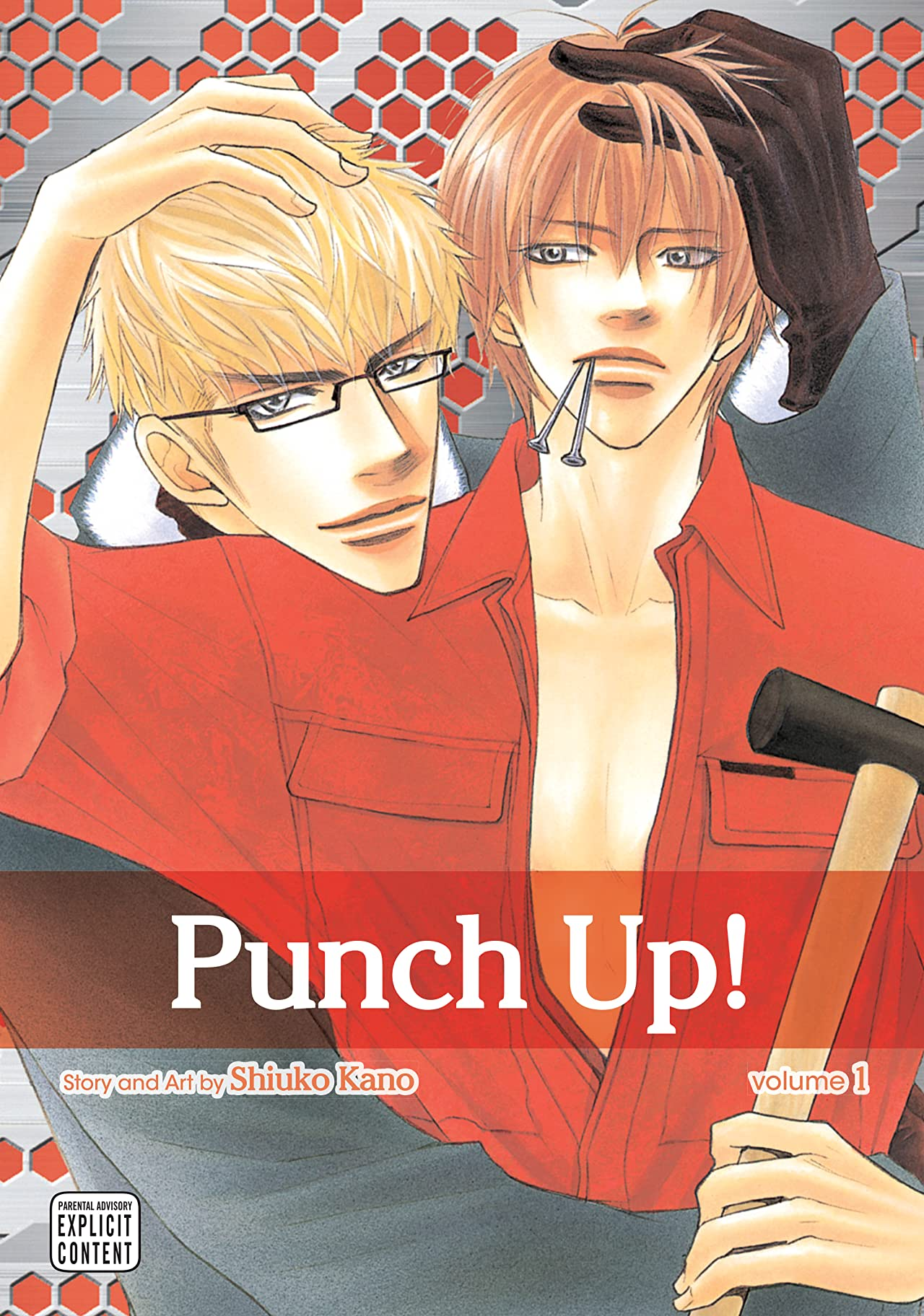 Punch Up! Vol. 1