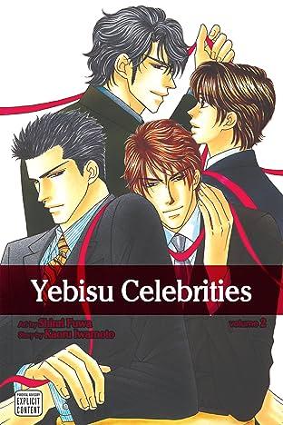 Yebisu Celebrities Vol. 2