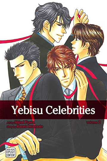 Yebisu Celebrities Vol. 2