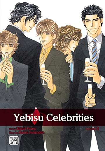 Yebisu Celebrities Vol. 3