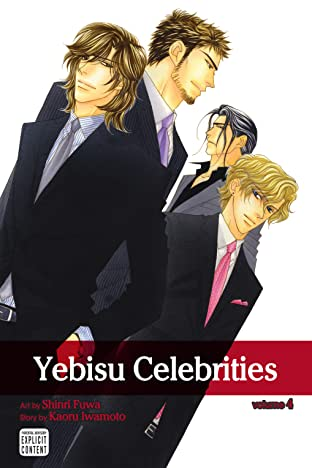 Yebisu Celebrities Vol. 4