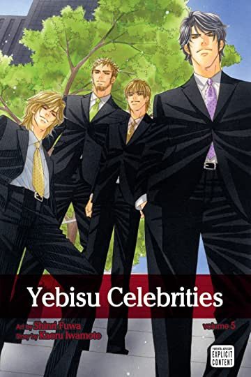 Yebisu Celebrities Vol. 5
