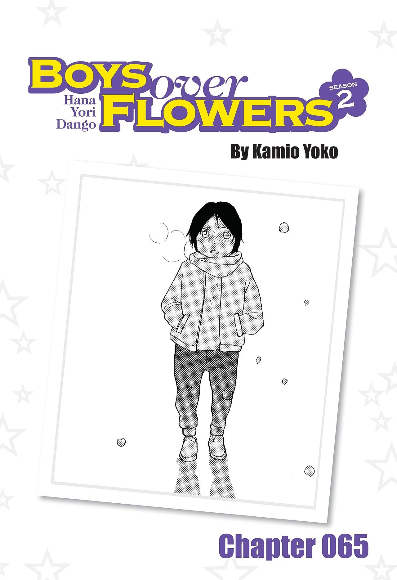 Boys Over Flowers Season 2: Chapter 65