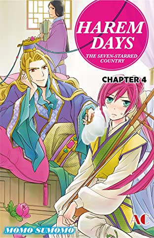 HAREM DAYS THE SEVEN-STARRED COUNTRY #4