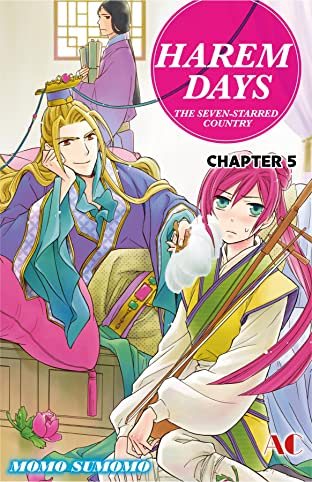 HAREM DAYS THE SEVEN-STARRED COUNTRY #5